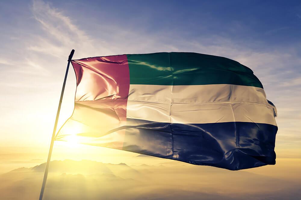 IPL 2020 begins in the UAE