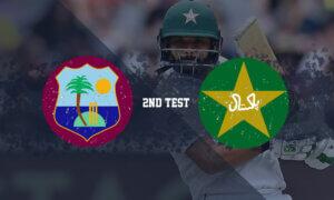 West Indies vs Pakistan: 2nd Test, August 20, 2021, Pakistan Tour of West Indies Match Prediction